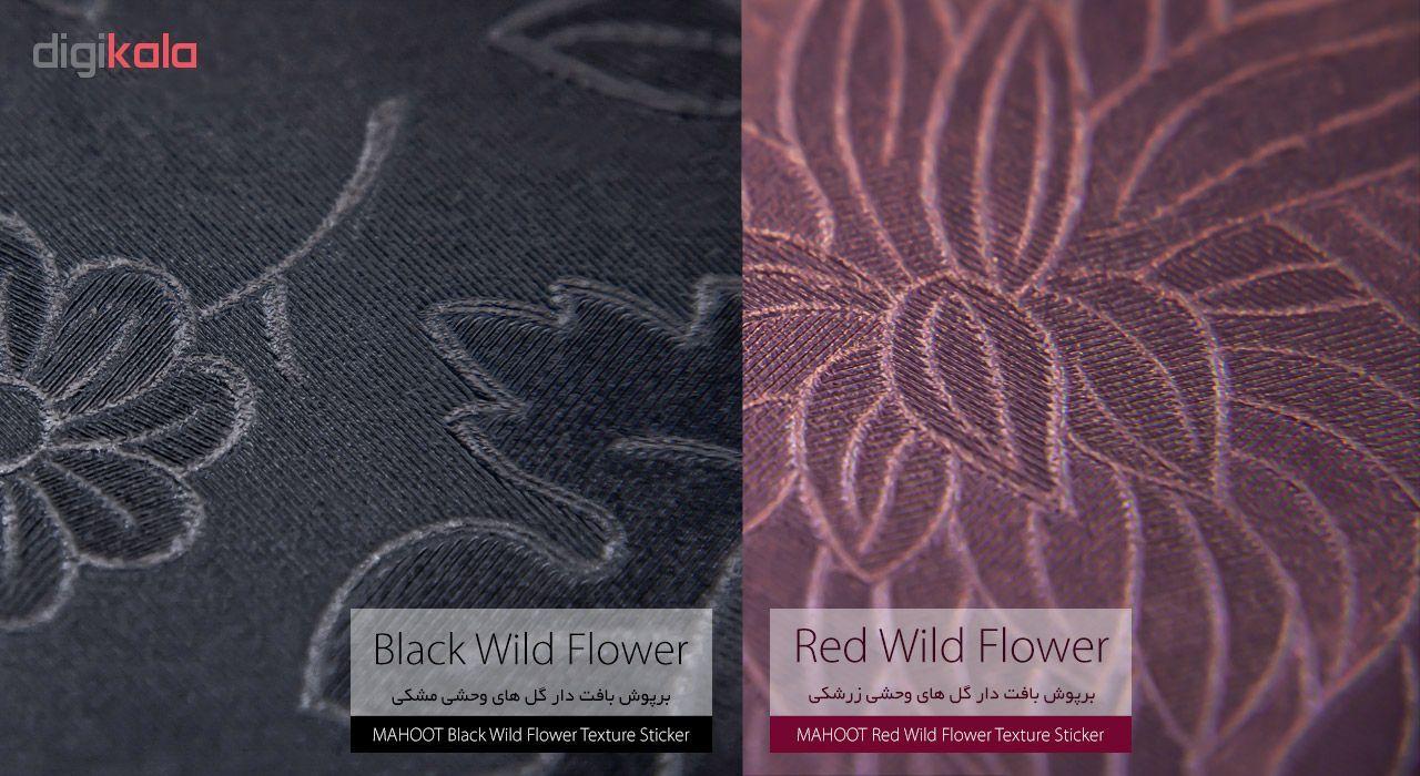 برچسب پوششی ماهوت مدل Wild-flower Texture مناسب برای گوشی  Huawei Honor 7A main 1 3