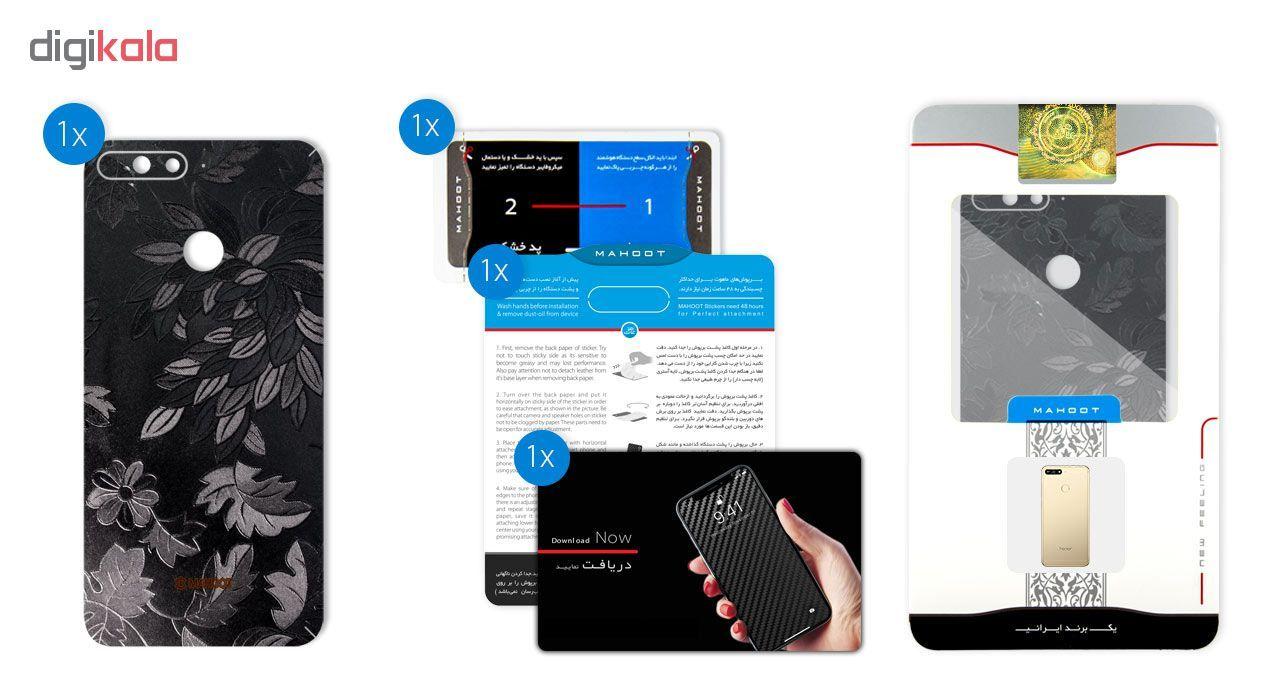 برچسب پوششی ماهوت مدل Wild-flower Texture مناسب برای گوشی  Huawei Honor 7A main 1 4