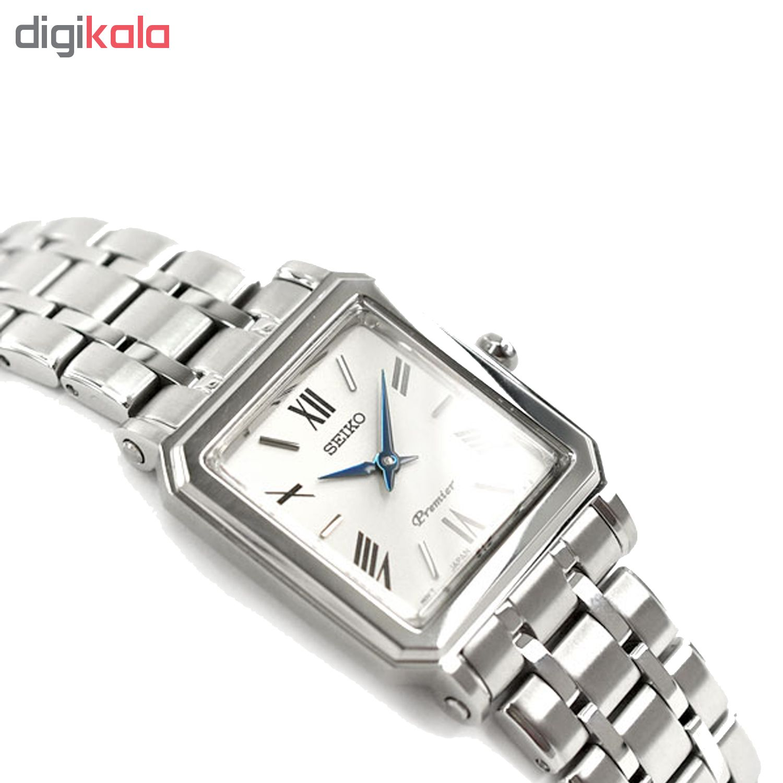 ساعت  زنانه سیکو مدل SWR029P1