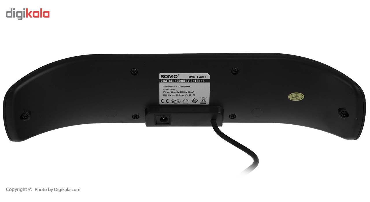 آنتن رومیزی سومو مدل DVB-T3013