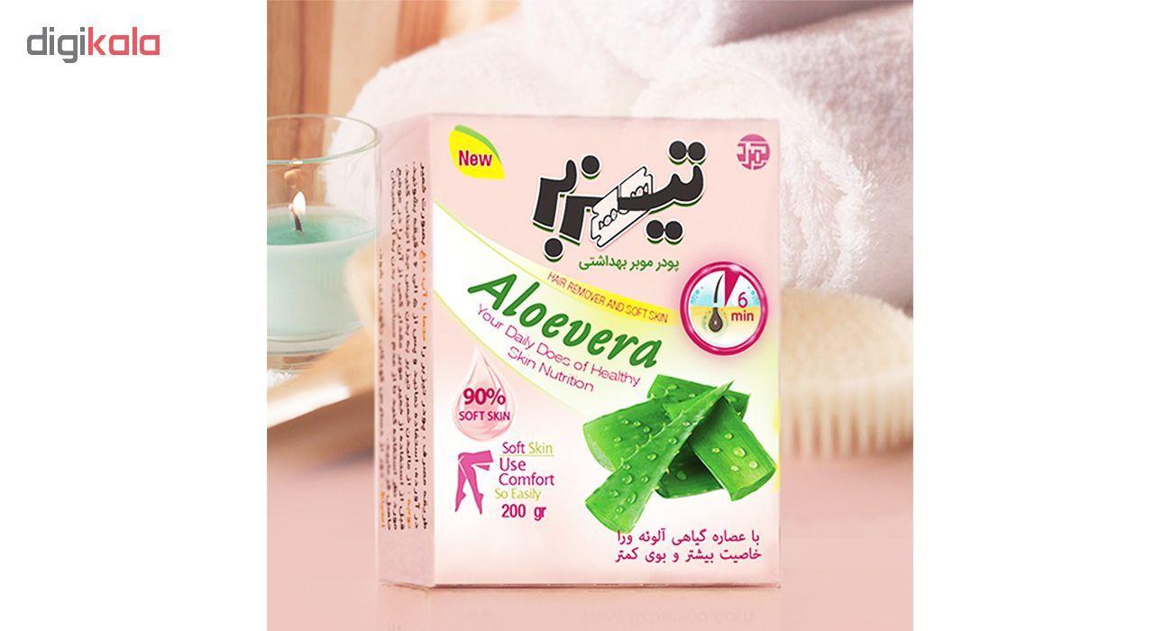 پودر موبر تیزبر مدل Aloevera همراه با سانس خوشبو حجم 200 گرم بسته 10 عددی main 1 3