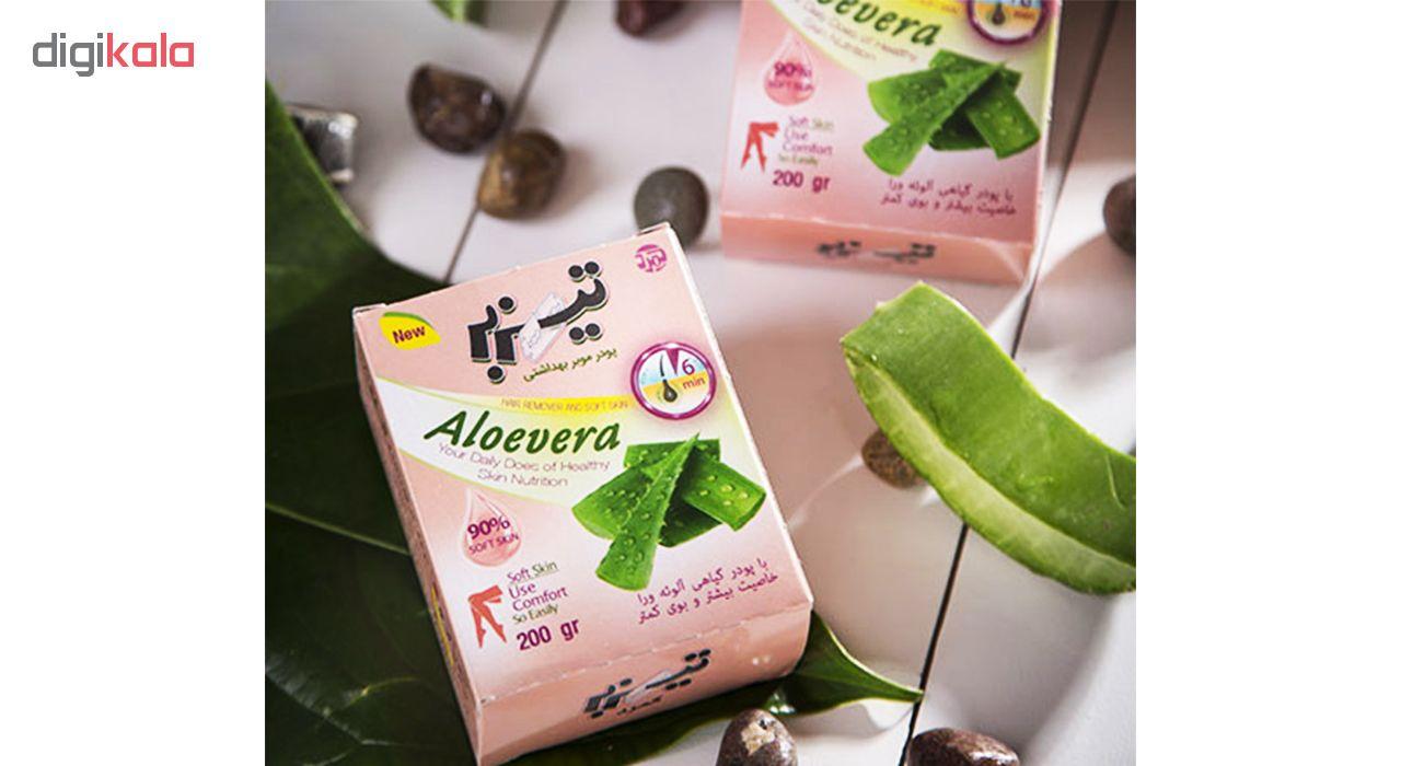 خرید                      پودر موبر تیزبر مدل Aloevera همراه با سانس خوشبو حجم 200 گرم