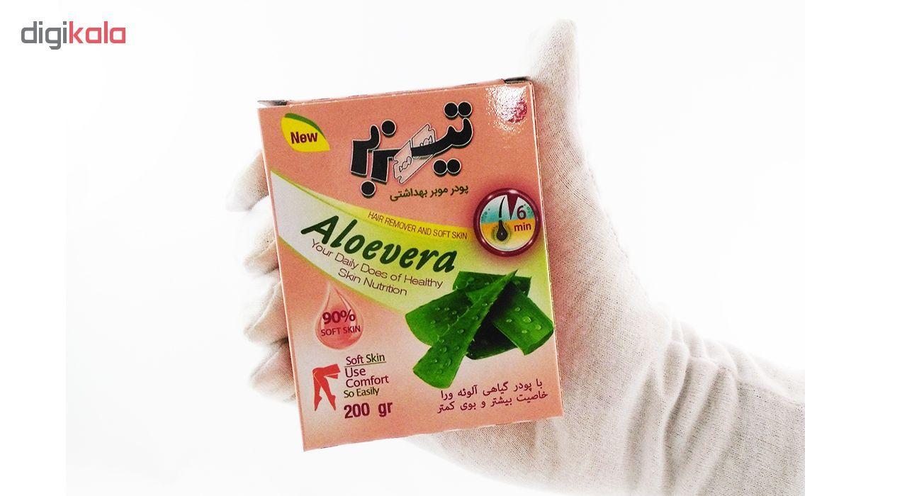 پودر موبر تیزبر مدل Aloevera همراه با سانس خوشبو حجم 200 گرم بسته 10 عددی main 1 9