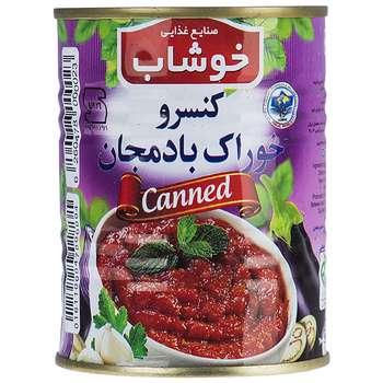 کنسرو خوراک بادمجان خوشاب - 350 گرم