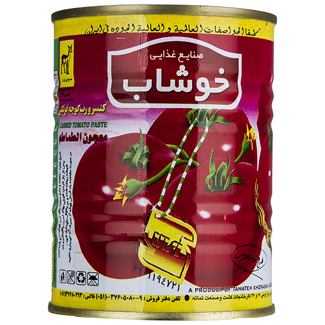 کنسرو رب گوجه فرنگی خوشاب مقدار 350 گرم | Khoushab Canned Tomato Paste 350 gr