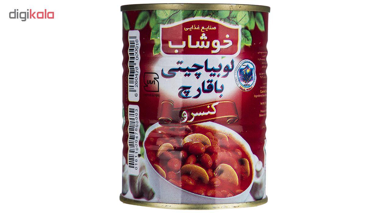 کنسرو لوبیا چیتی با قارچ خوشاب - 350 گرم