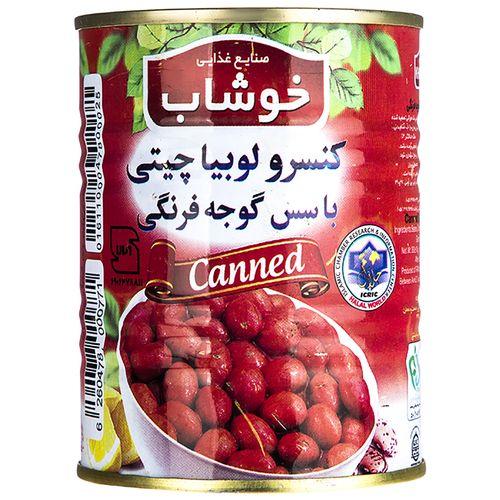 کنسرو لوبیا چیتی با سس گوجه فرنگی خوشاب مقدار 350 گرم