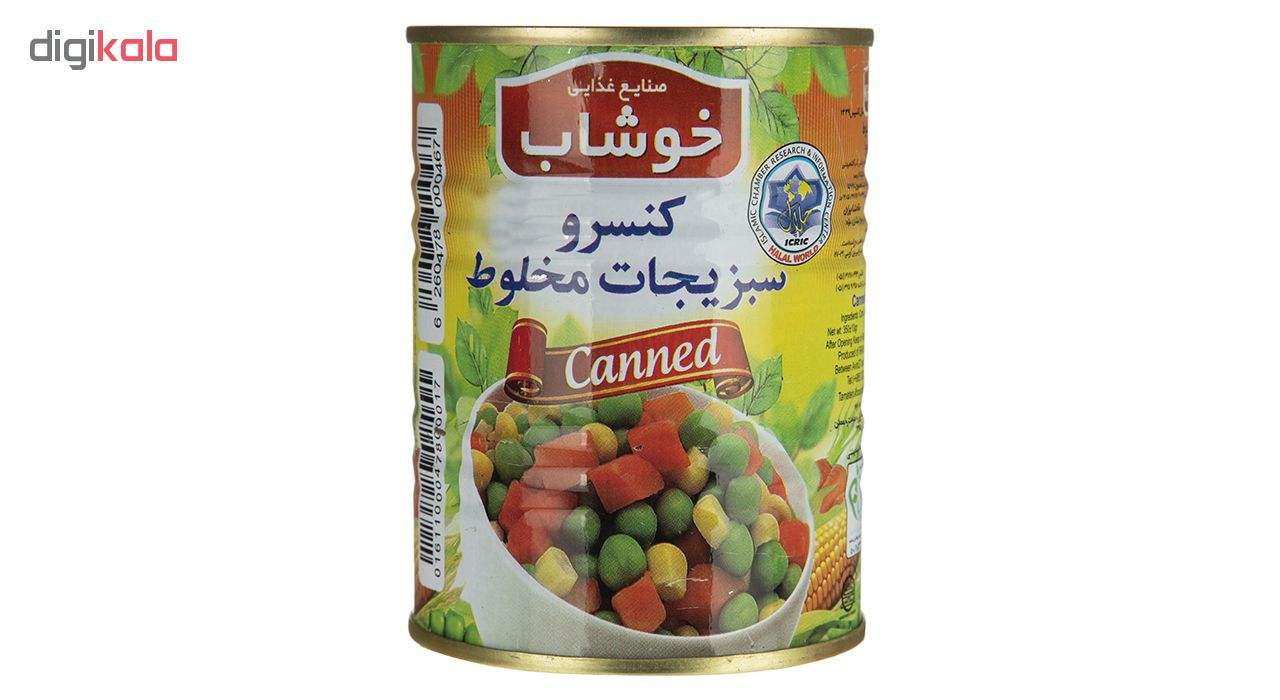 کنسرو سبزیجات مخلوط خوشاب - 350 گرم main 1 1