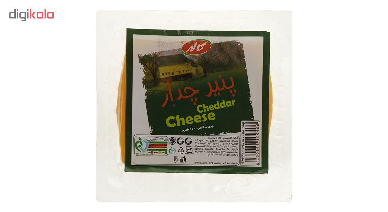 پنیر چدار کاله مقدار 250 گرم main 1 1