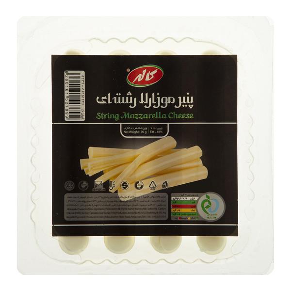 پنیر موزارلا رشته ای کاله مقدار 90 گرم