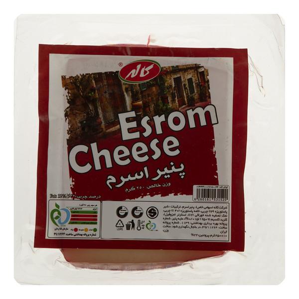 پنیر اسرم کاله مقدار 250 گرم
