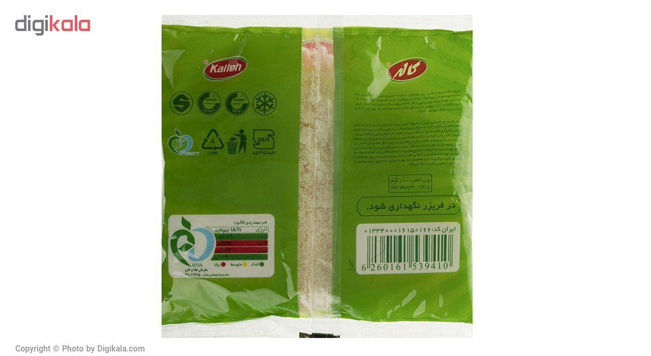 پودر پنیر پارمسان کاله مقدار 100 گرم main 1 2