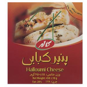 پنیر کبابی کاله مقدار 450 گرم