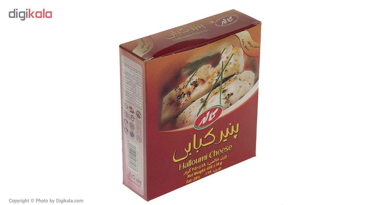 پنیر کبابی کاله مقدار 450 گرم main 1 2