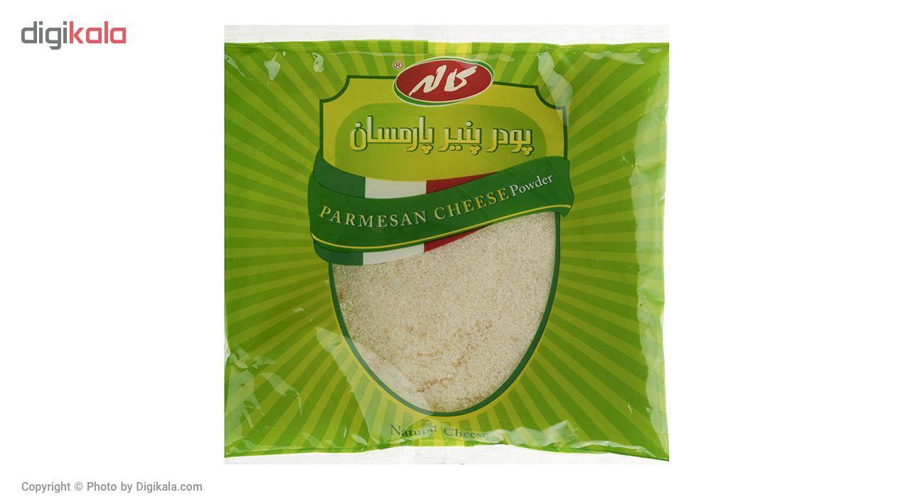 پودر پنیر پارمسان کاله مقدار 100 گرم main 1 3