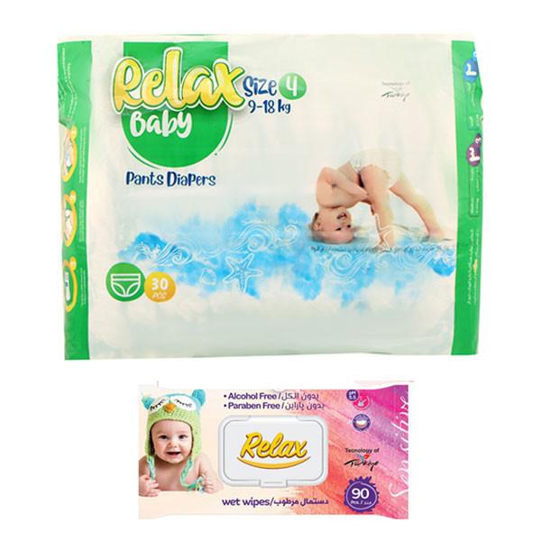 پوشک شورتی کودک ریلکس بیبی سایز 4 بسته 30 عددی به همراه دستمال مرطوب کودک