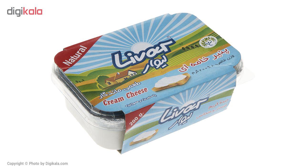 پنیر خامه ای لیوار مقدار 200 گرم