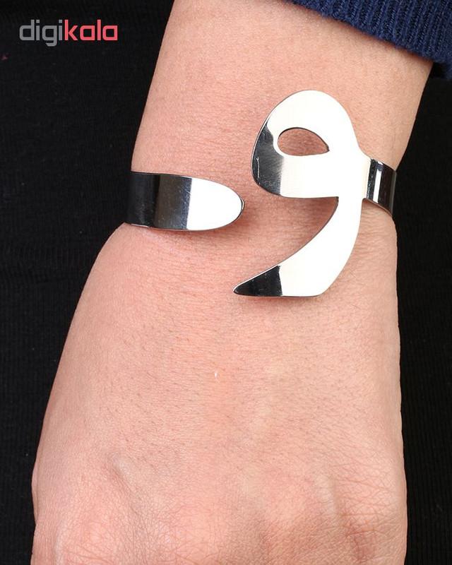 دستبند استیل گالنا طرح حرف واو