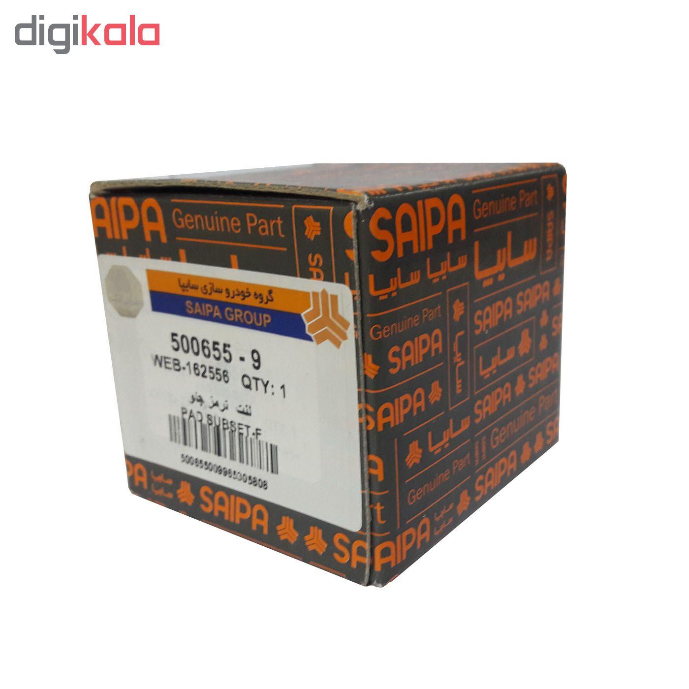 لنت ترمز جلو سایپا کد 9-500655 مناسب برای پراید