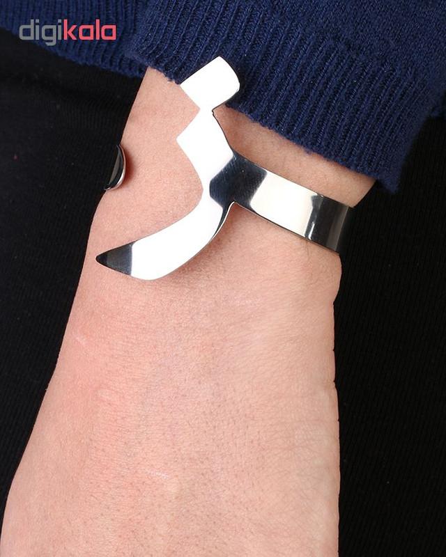 دستبند استیل گالنا طرح حرف ز