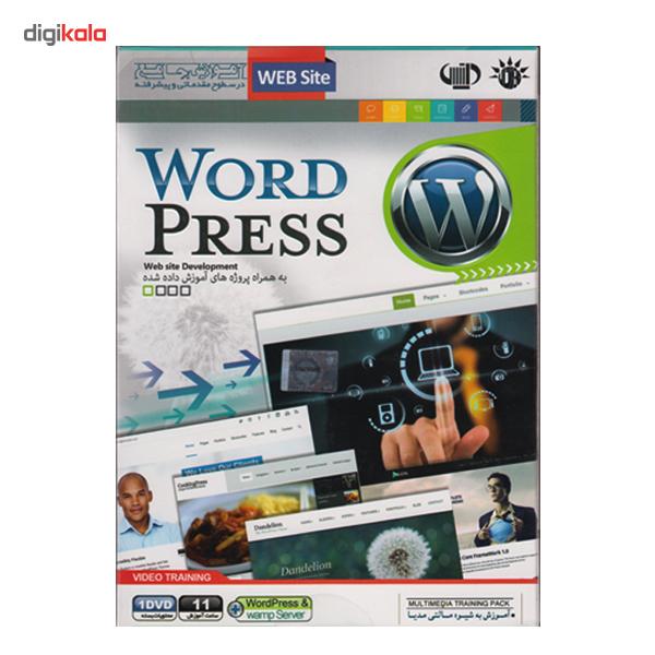آموزش نرم افزار Word Press