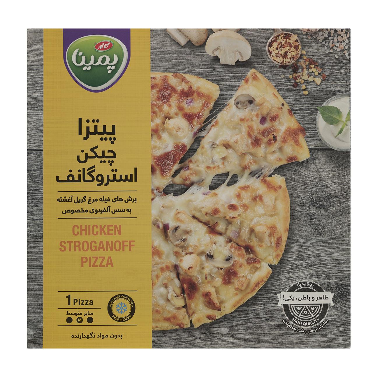 پیتزا چیکن استروگانف پمینا کاله مقدار 360 گرم
