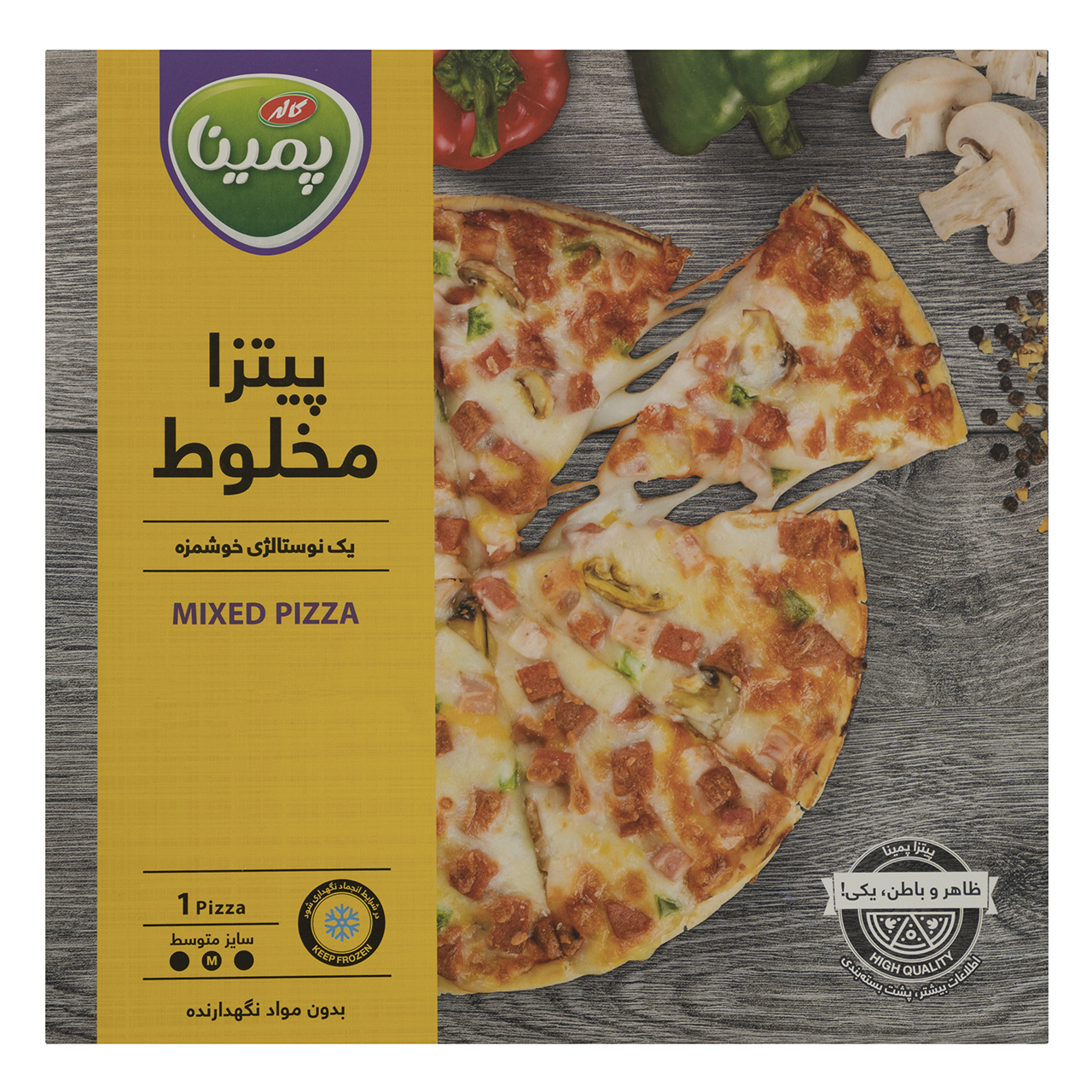 پیتزا مخلوط پمینا کاله مقدار 360 گرم