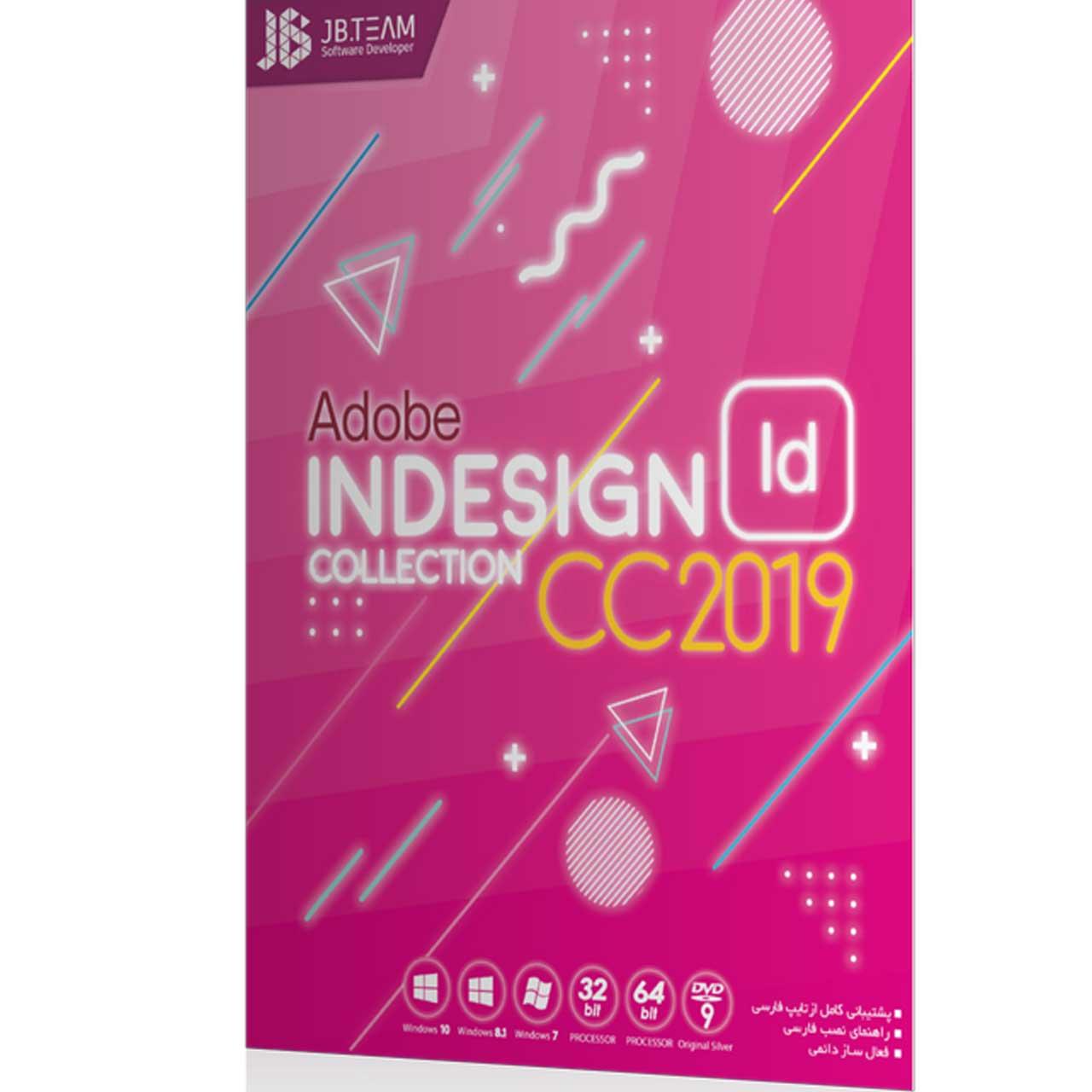 مجموعه نرم افزار Adobe Indesign Collection CC2019 نشر جی بی