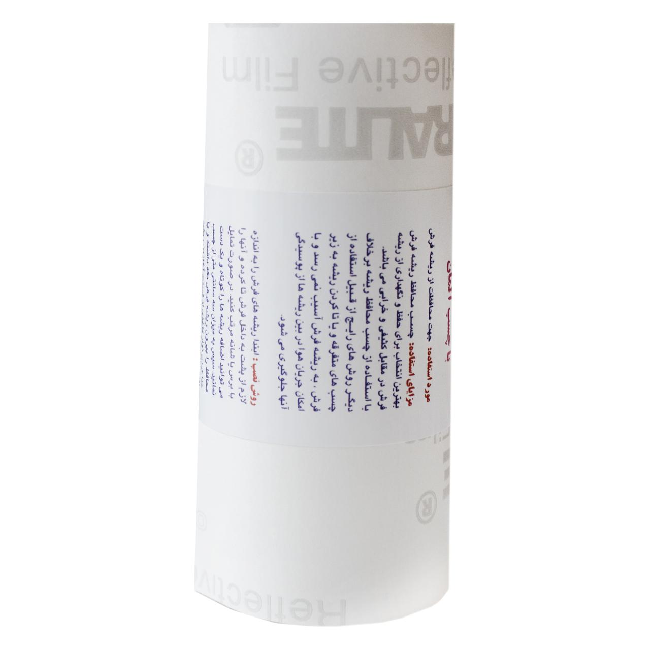 چسب محافظ ریشه فرش مدل 01-roll