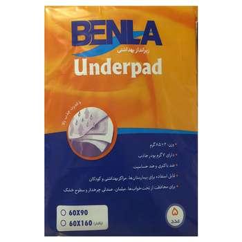 زیر انداز بهداشتی بنلا کد 6090 بسته 5 عددی