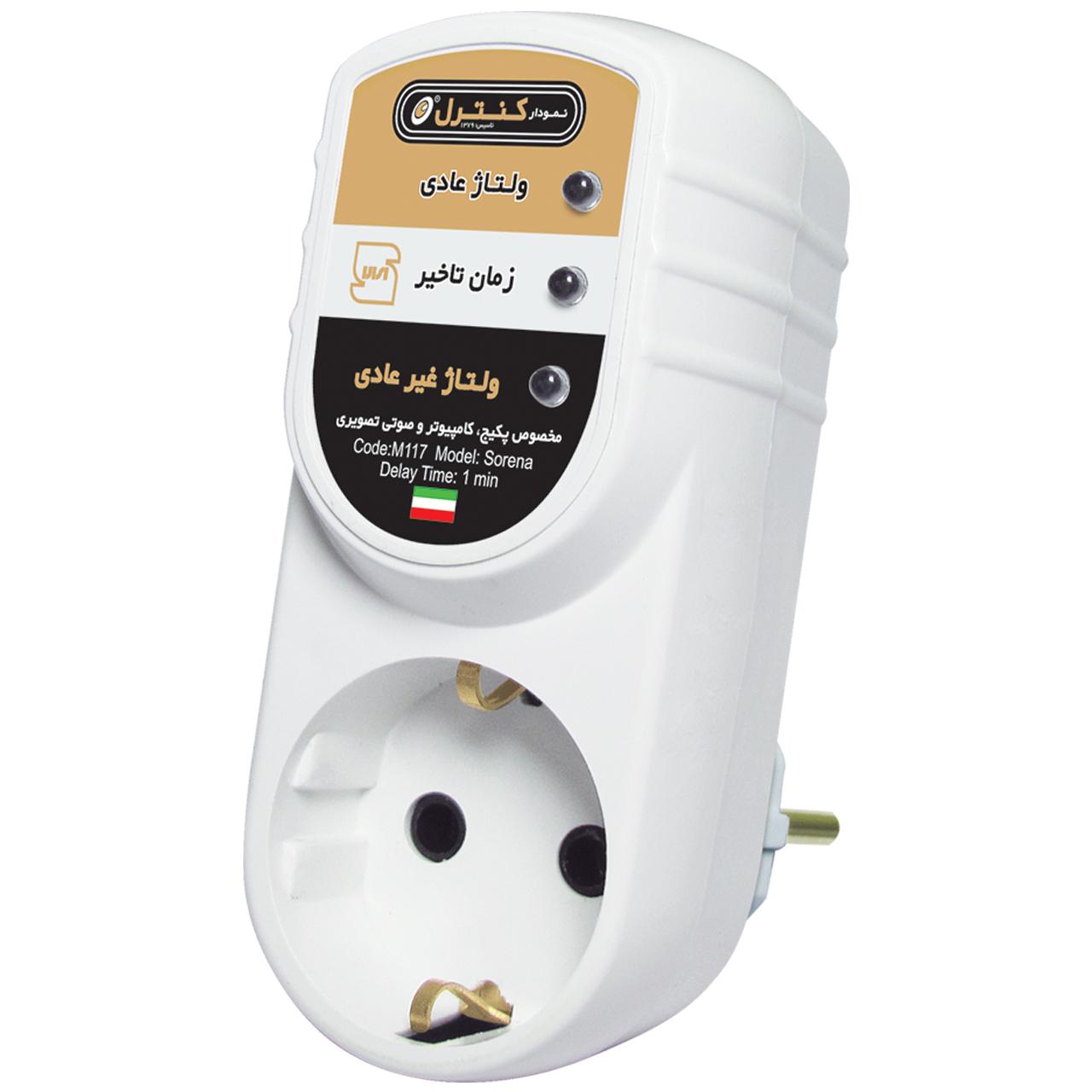 محافظ ولتاژ الکترونیکی نمودار کنترل مدل M117 طرح سورنا مناسب پکیج، کامپیوتر و لوازم صوتی تصویری