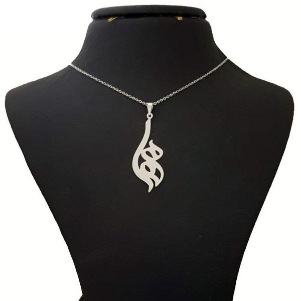 گردنبند نقره طرح اسم مهسا کد 05