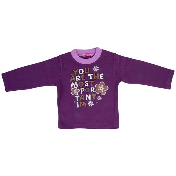 تی شرت بچگانه پیشگام مدل LATIN_110