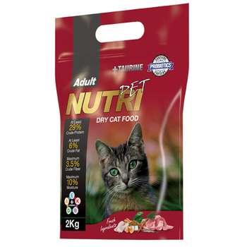 غذای خشک گربه بالغ نوتری پت مدل 29Percent Pro مقدار 2 کیلوگرم