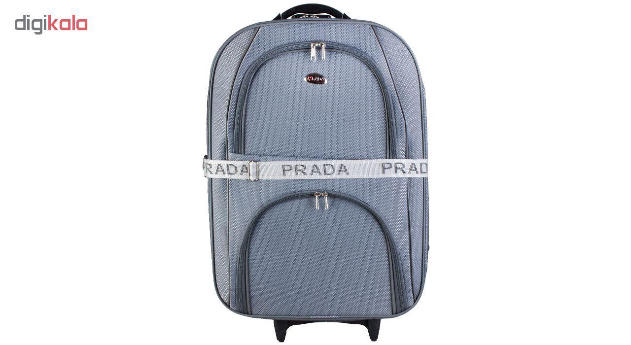 مجموعه دو عددی چمدان پرادا مدل 01 main 1 9