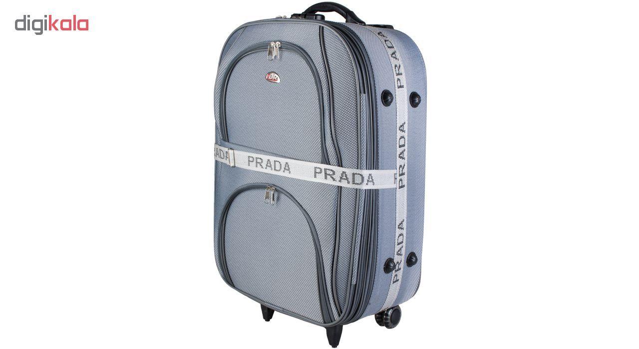 مجموعه دو عددی چمدان پرادا مدل 01 main 1 10