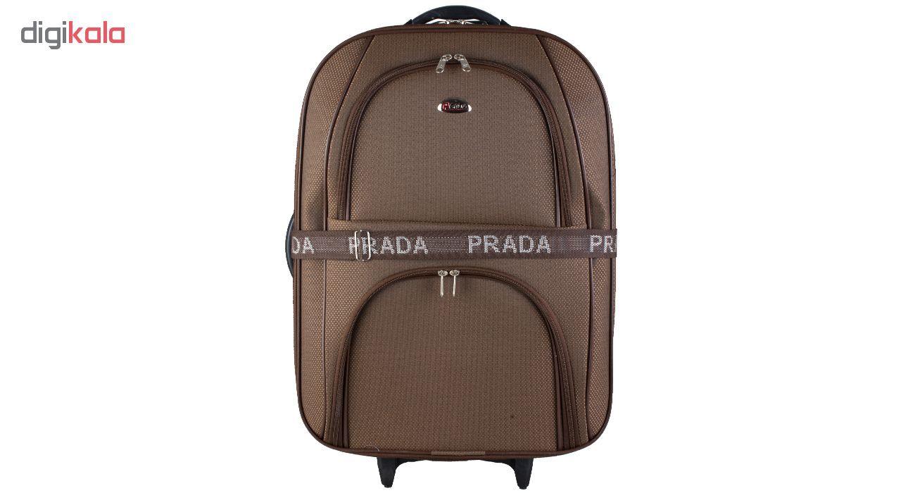 مجموعه دو عددی چمدان پرادا مدل 01 main 1 11