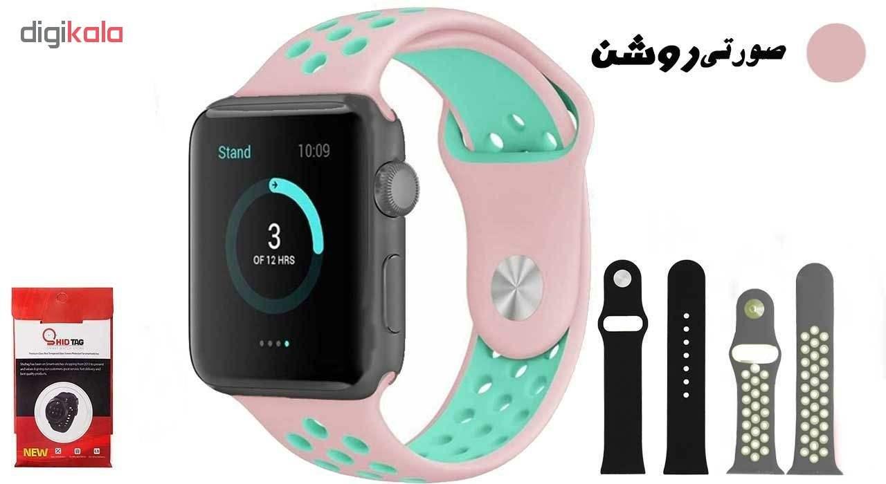 ساعت هوشمند مدل  iWO-s  همراه دو بند اضافه نایک و محافظ صفحه نمایش و بگ شیدتگ main 1 2