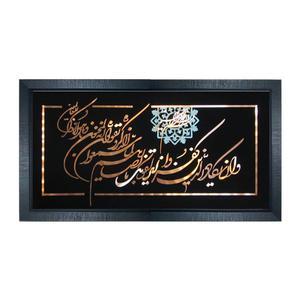 تابلوی معرق مس گالری نجم کد 10069