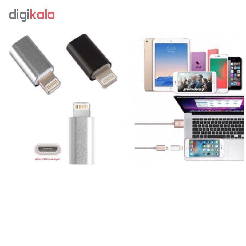 مبدل micro USB به لایتنینگ مدل SH8 main 1 5