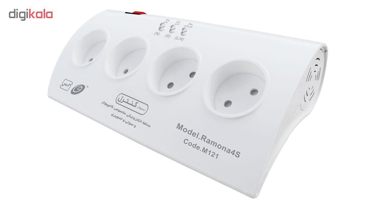 محافظ ولتاژ الکترونیکی نمودار کنترل مدل رامونا M121 main 1 1