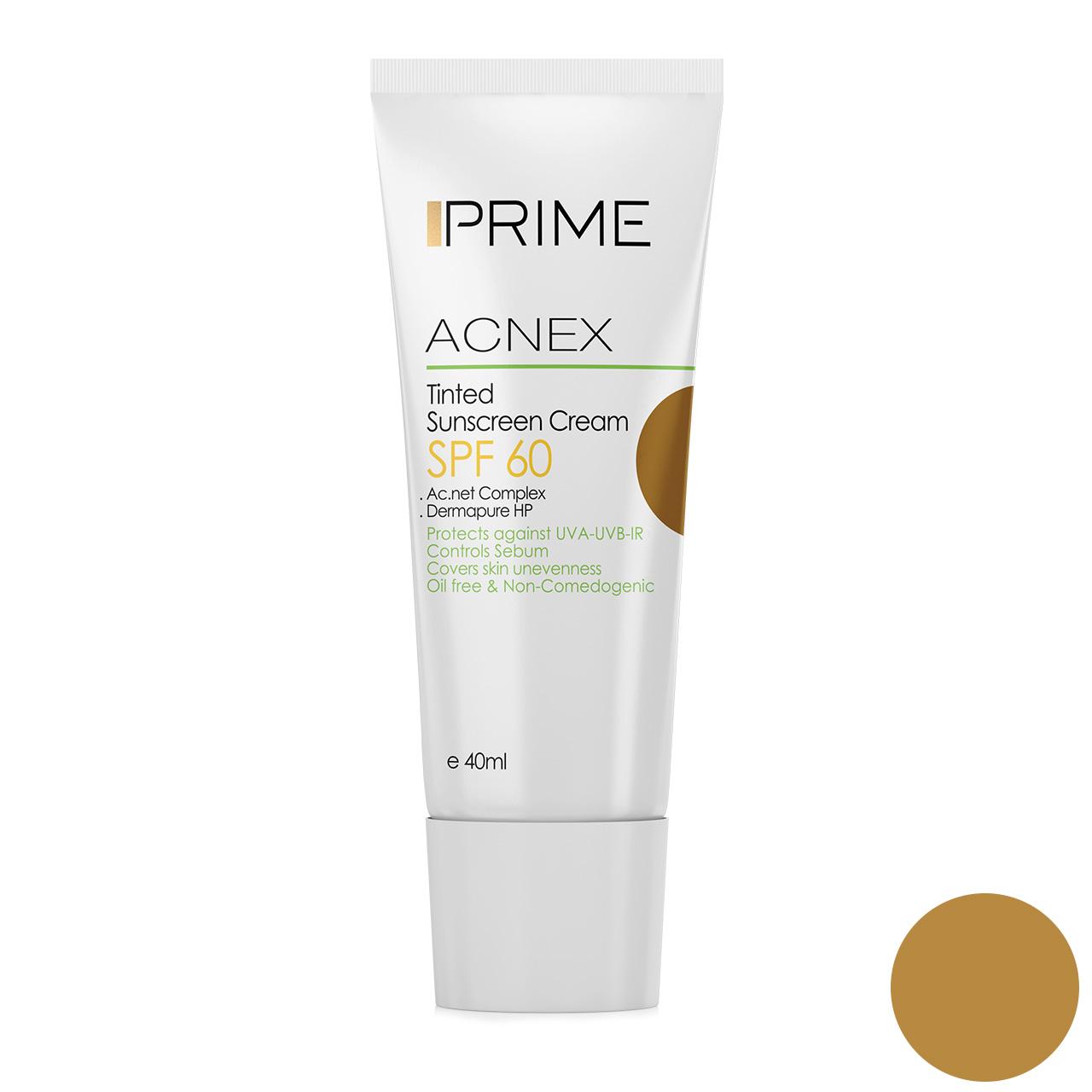 قیمت کرم ضد آفتاب رنگی پریم سری Acnex مدل Dark حجم 40 میلی لیتر