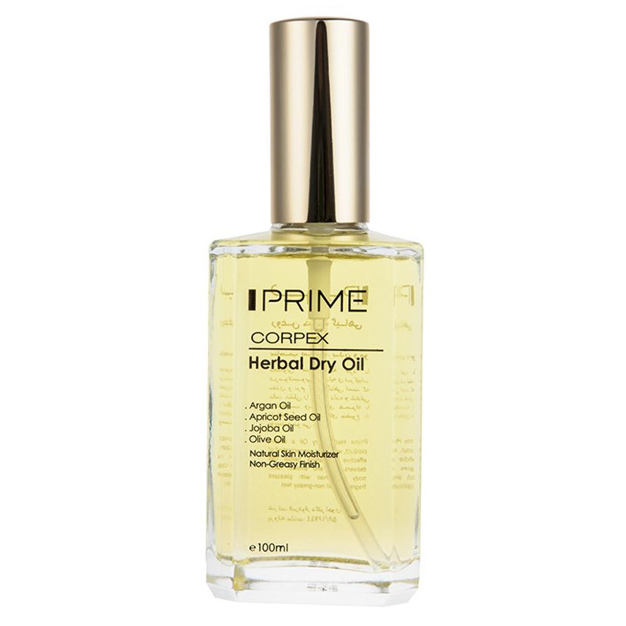 قیمت روغن پوست و مو پریم سری Corpex مدل Herbal Dry حجم 100 میلی لیتر