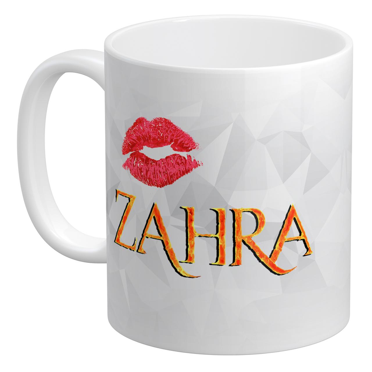 ماگ لومانا طرح زهرا کد L2841