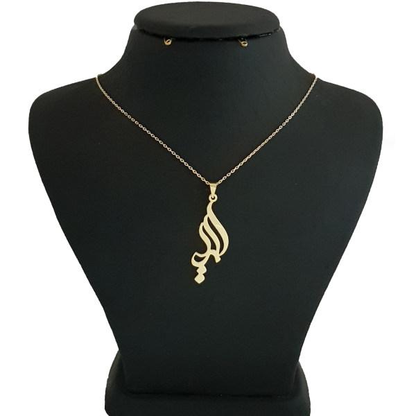 گردنبند نقره طرح اسم المیرا URF07