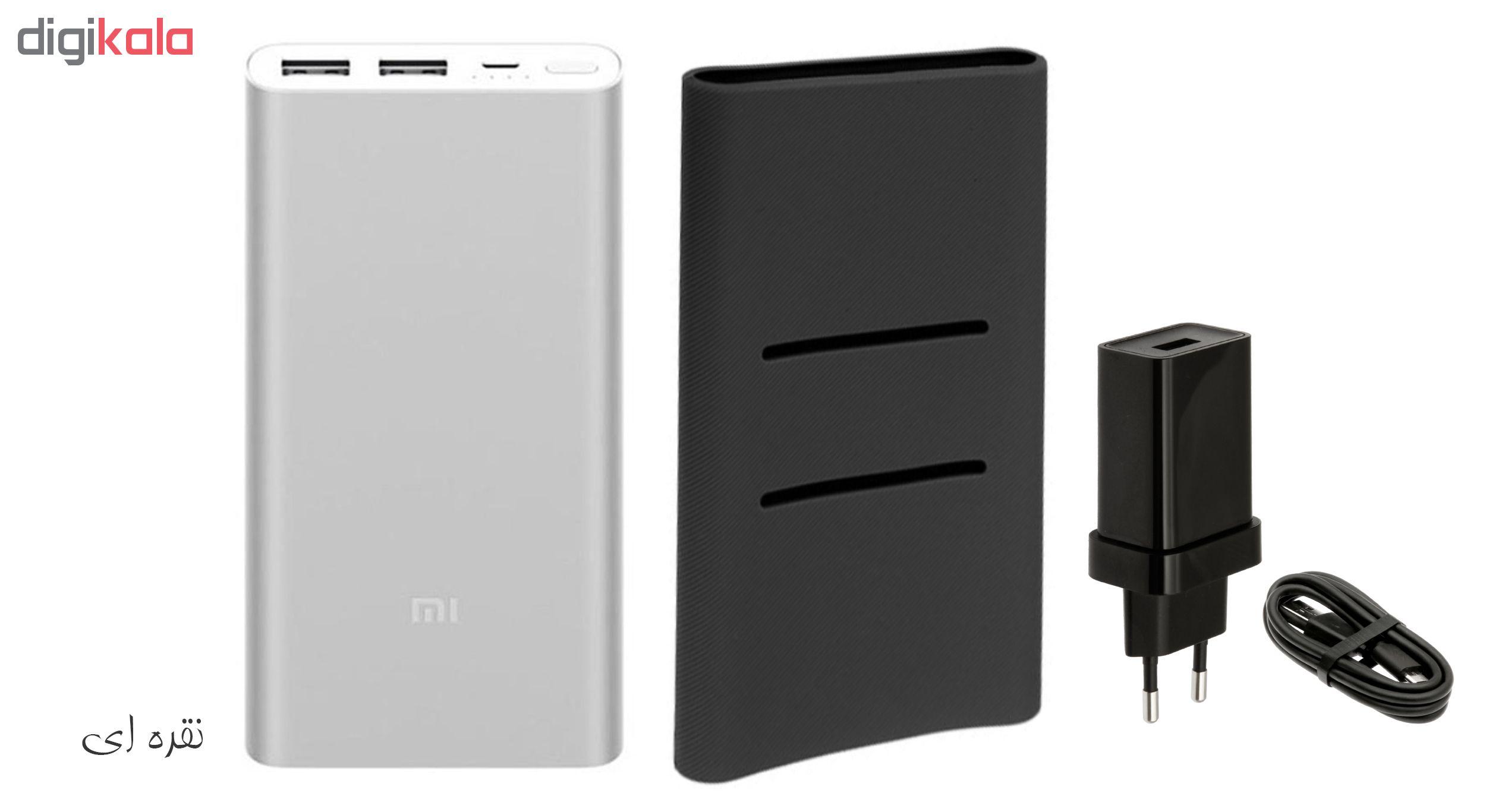 شارژر همراه شیائومی مدل PLM09ZM ظرفیت 10000 میلی آمپر ساعت به همراه کاور سیلیکونی و شارژر دیواری وکابل تبدیل USB به microUSB