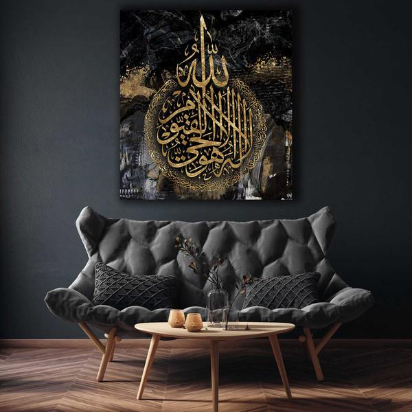 تابلو بوم شمسه نگار مدل الله