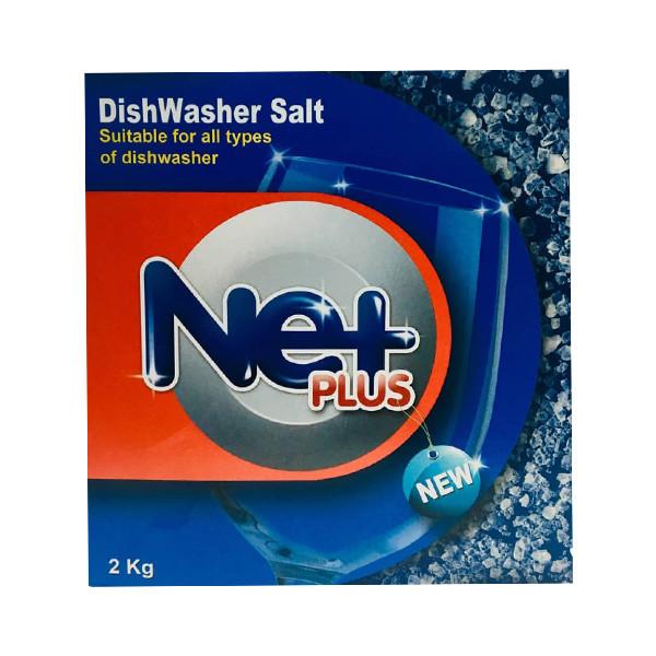 نمک ماشین ظرفشویی نت پلاس کد 01 مقدار 2 کیلوگرم