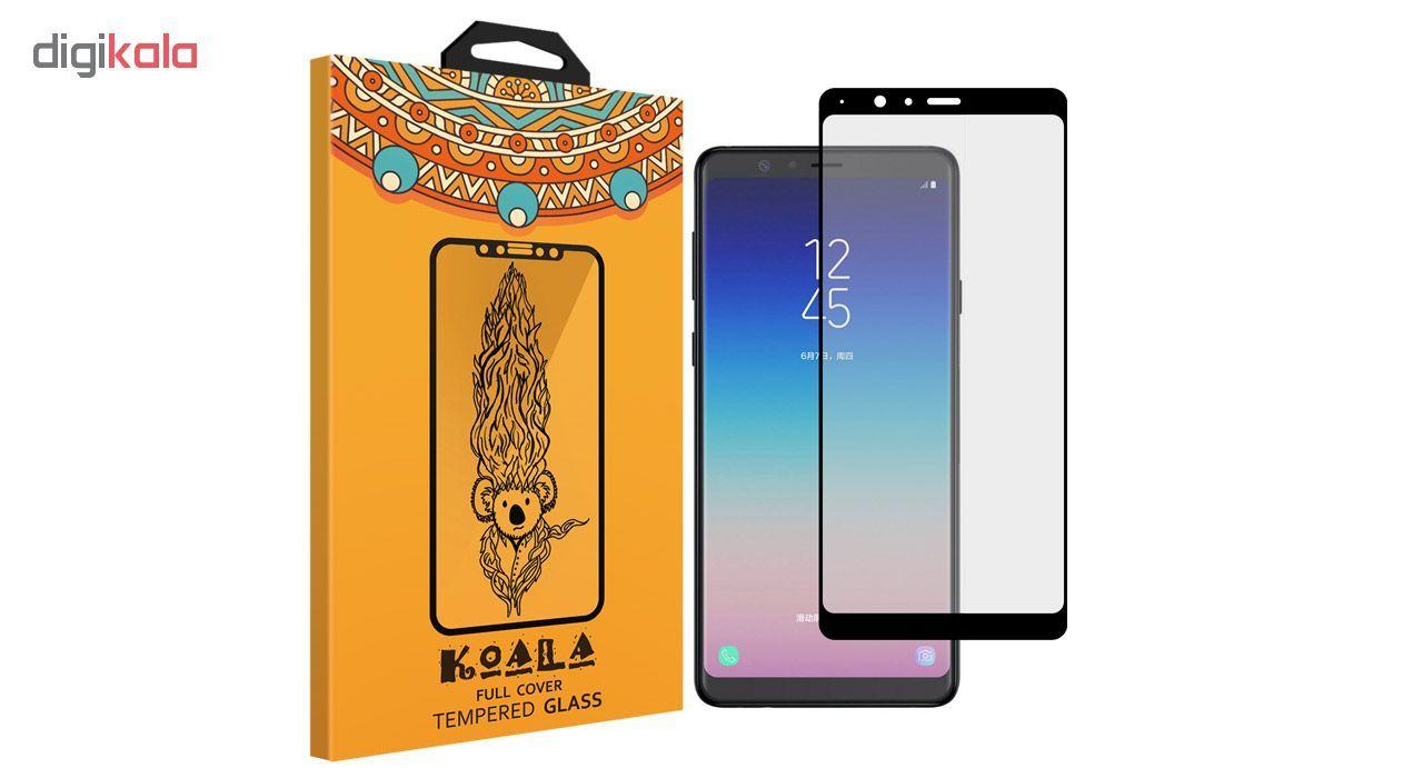 محافظ صفحه نمایش Full Cover کوالا مدل  616 مناسب برای گوشی موبایل سامسونگ Galaxy A9 Star main 1 1
