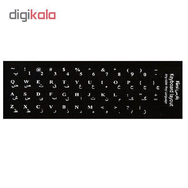 برچسب حروف فارسی کیبورد مدل D-01 main 1 1